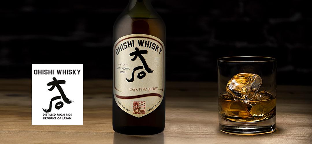 Ohishi Sherry Cask – nyhet!